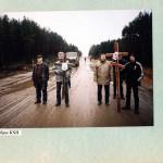 Курапаты альбом1006