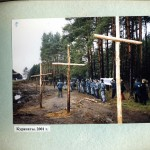 Курапаты альбом1015