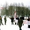 Супраць парушэння Канстытуцыйных правоў грамадзян РБ, 21.02.1999