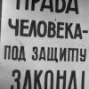 Намётавы гарадок 91-2