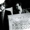 З.Бандарэнка, А.Дабравольскі, В.Стэфановіч