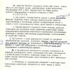 Дэкларацыя аб поўнаўладдзі ў г. Мінску Савета народных дэпутатаў