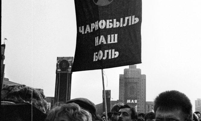"""26 красавіка 1989 год, """"Гадзіна смутку і маўчання"""", фота Уладзіміра Сапагова"""