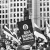 1990 год антыкамуністычны мітынг на плошчы Леніна ў Мінску.