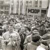 05-1991-strajk-1-018
