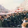 Дзень Волі 1996