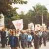 Дзяды-1996