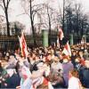 Марш з закрытымі ртамі. 17 лістапада 1996