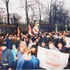 Марш з закрытымі ртамі. 1996