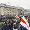 Марш з закрытымі ртамі. 17 лістапада1996
