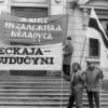 Плошча Свабоды. С.Сокалаў-Воюш