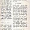 Archivy Svabody 1-1997 s2