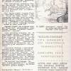 Archivy Svabody 1-1997 s4
