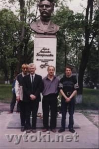 CHALAPIENIZY1998