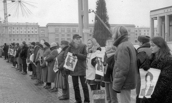 Міжнародны дзень правоў чалавека 10 снежня 2002 года ў Мінску