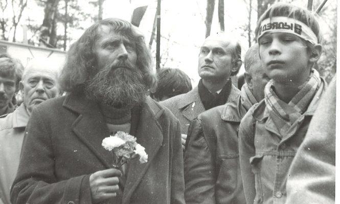Дзяды, 1990 год, парк Чалюскінцаў
