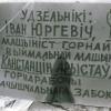 Гарнякі Салігорска на плошчы Незалежнасці