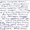 Лісты Алеся Бяляцкага з калоніі да Вольгі Мікалайчык