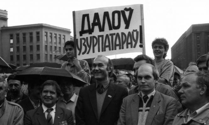 Плошча, жнівень 1991 у МІнску, фота Уладзіміра Кармілкіна