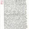 У рэдакцыю газеты ЛіМ