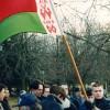 Шэсце супраць яднання Беларусі і Расеі 02-04-1997. Лукашысты