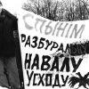 Мінск,  27 лютага 1999 года, фотаздымак бюлеценя
