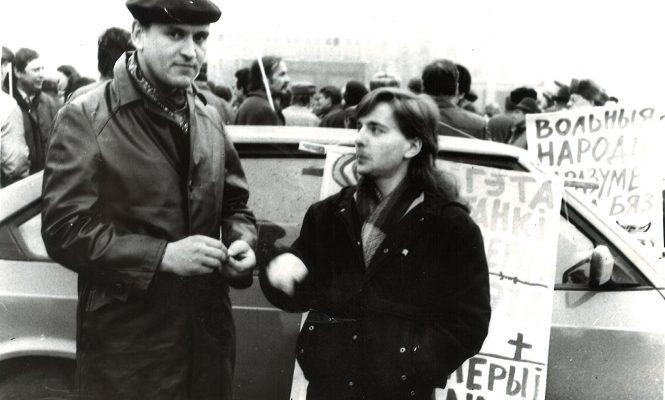 Паэт Анатоль Сыс і Уладзімір Пучынскі, 1991 год