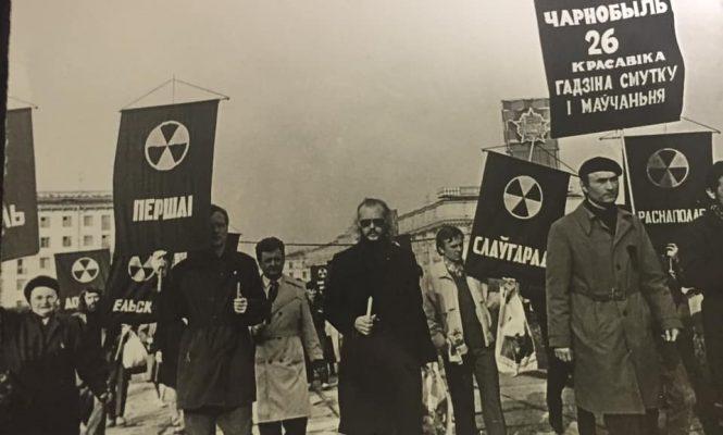 """Удзельнікі акцыі """"Гадзіна смутку і маўчання"""", 26 красавіка 1989 года"""